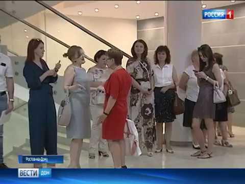 В Ростове отметили День российской почты