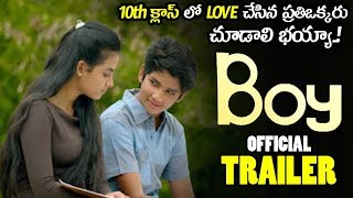Boy Telugu Movie Official Trailer || Viswaraj || Lakshya Sinha || Latest Telugu Trailers || NSE