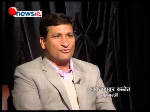 Real Face With Home Minister Of Nepal, Shakti Basnet. Presenter : Prem Baniya.
