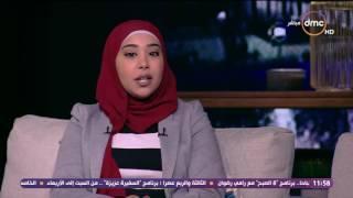 مساء dmc - المهندسة زينب مبارك