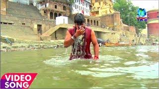 HD Kanwar Song 2017   बाबा की नगरी काशी हो   Pawan   Bhojpuri Bolbam SONG 2017
