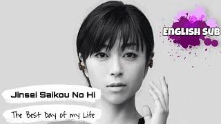 Utada Hikaru - Jinsei Saikou No Hi (The Best Day of my Life) (English sub)