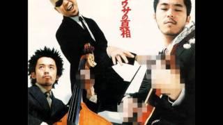 pro.D.Sakama 【歌詞】 それは余りにも巨大な牢獄 いつになりゃあの自由...