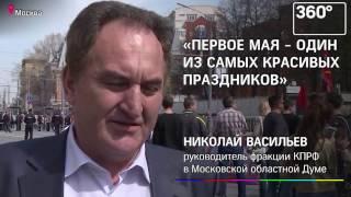 Демонстрация стартовала 1 мая на Красной площади в Москве