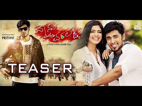 Naanu Mathu Varalakshmi - Official Teaser | Prithvi | V. Harikrishna | Preetham Gubbi, K. Manjunath