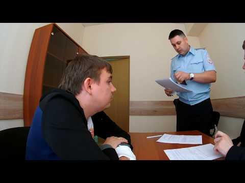 Запрещалы Реутовского отдела полиции