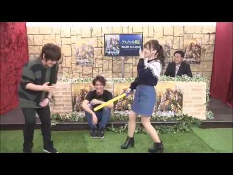 Grancrest Senki Niconama- Will Kito Akari dress up as Siluca?+nerf sword hitting