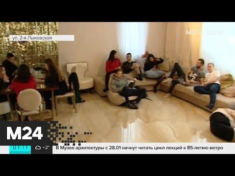 Москвичи нашли сопособ сэкономить деньги на жилье - Москва 24