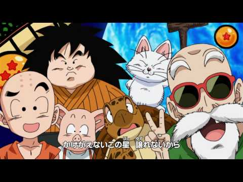 Dragon Ball Kai Ending