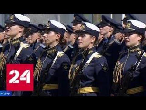 16 будущих военных летчиц приняли присягу в Краснодарском авиаучилище - Россия 24
