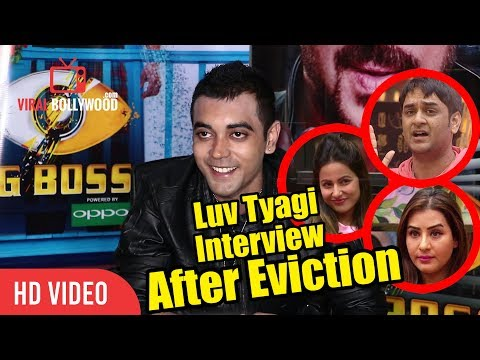 Interview With Luv Tyagi After Eviction | Bigg Boss 11 07th JAN Episode | Weekend Ka Vaar