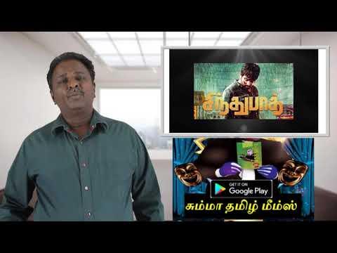 SINDHUBAADH Movie Review - Sindubad - Vijay Sethupathy - Tamil Talkies