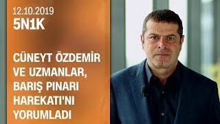 Cüneyt Özdemir 5N1K'da Barış Pınarı Harekatı'nı yorumladı - 12.10.2019 Cumartesi