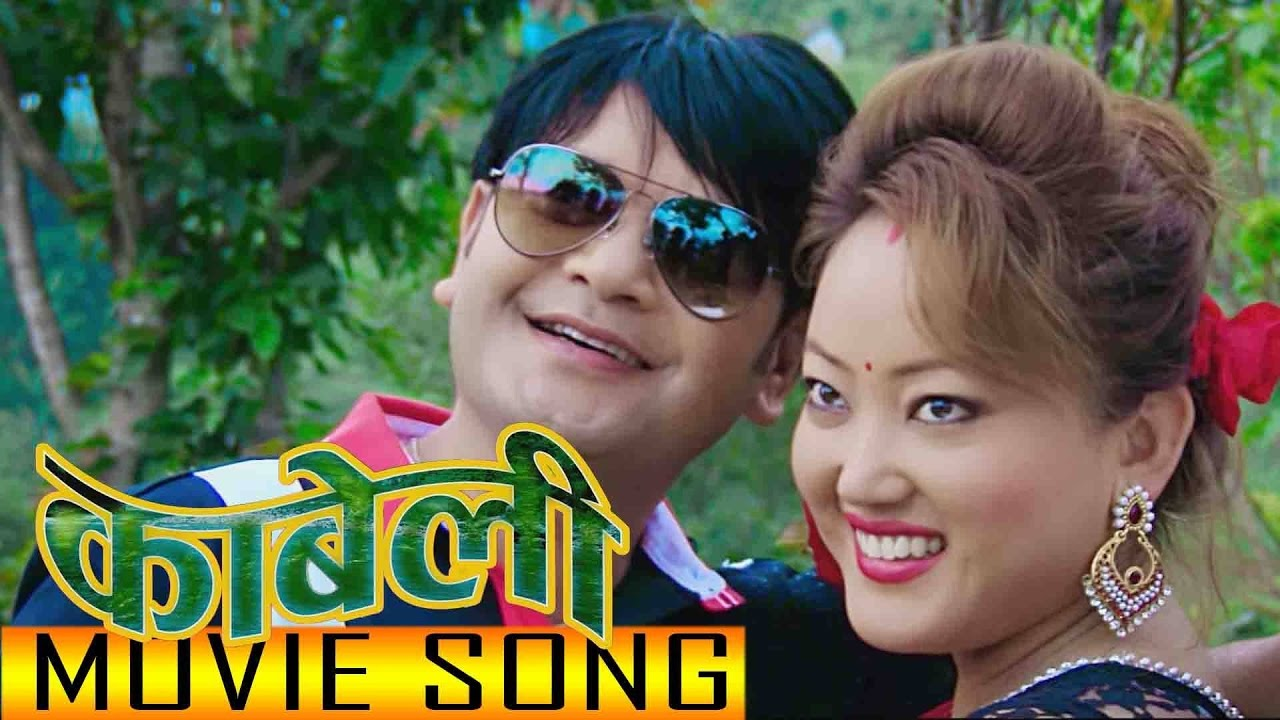 Nepali Video Song and Film - Apps on Google Play