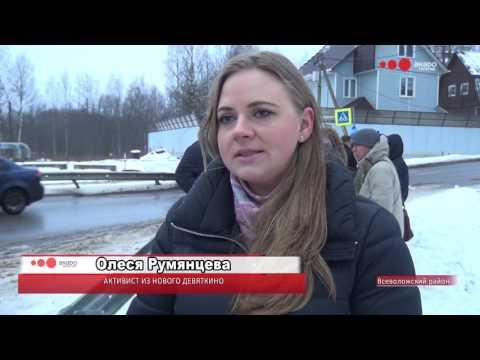 Авария ДТП. Киев, проспект Бажана, метро Харьковская. (18+ нецензурная лексика)