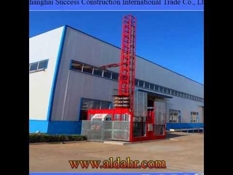 construction personnel hoist