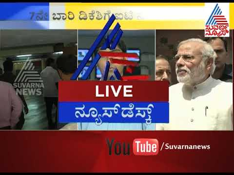 IT Department Issues Notice to DK Shivakumar & His Family Over IT Raid On His House | Suvarna News