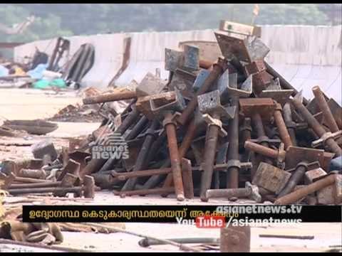 Thiruvalla bypass construction Not yet finished