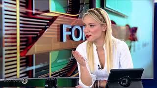 Bloomberg Tv Fokus Programı