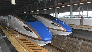 臨時ダイヤで運転中の北陸新幹線を撮ってみた(糸魚川駅)