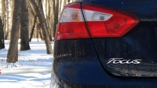 ford Focus III  / Тест-драйв Форд Фокус 3