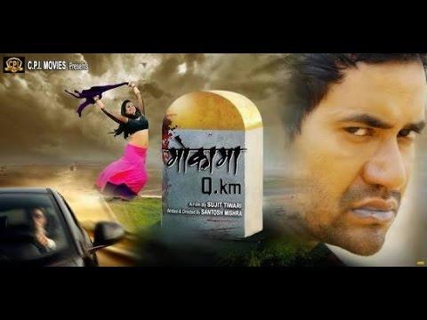 full bhojpuri movie trailer 2016 ! mokama...