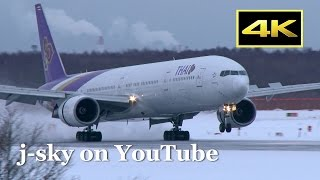 [4K] Plane Spotting in Snow - Cold Morning at New Chitose Airport [CTS/RJCC] / 雪の新千歳空港