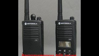 Рация Motorola XTNi / XTNiD восстановление аккумуляторной батареи  неиз