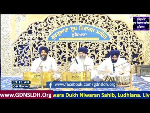 Live from Gurdwara Dukh Niwaran Sahib Ludhiana gdnsldh.org