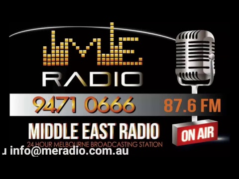 Middle East Radio Melbourne Live Stream