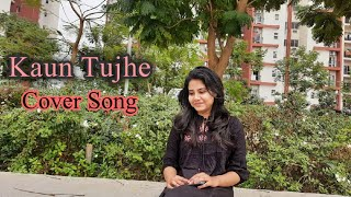 #kauntujhe Kaun Tujhe (Female Version) ||Cover Song by Shubhashree Mandal ||Palak Muchhal||M.S Dhoni