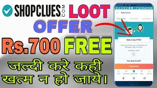 EARN Money Rs.700 From Shopclues Refer & Earn