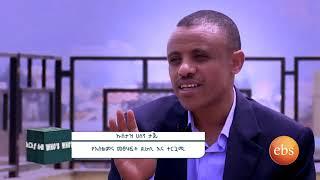 Islam & Ethiopia, Story of Bilal Ibn Rabah - Who's Who   Talk Show