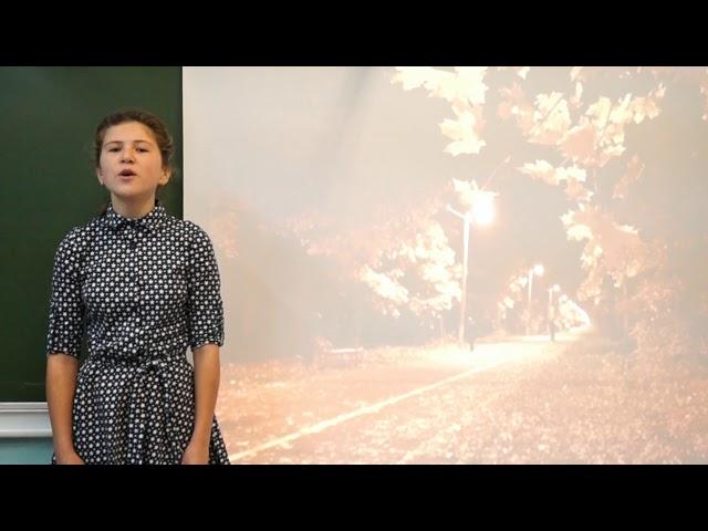 Изображение предпросмотра прочтения – КристинаСеливанова читает произведение «Славная осень» Н.А.Некрасова