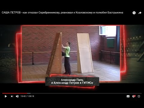 Саша Петров у Ксении Собчак.