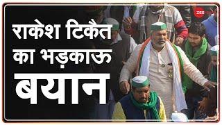 Badi Bahas: किसान नेता Rakesh Tikait का भड़काऊ वीडियो आया सामने   Viral Video   Tractor Rally
