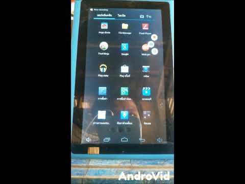 วิธีสมัครใช้mobizenแบบใหม่ ของ Android