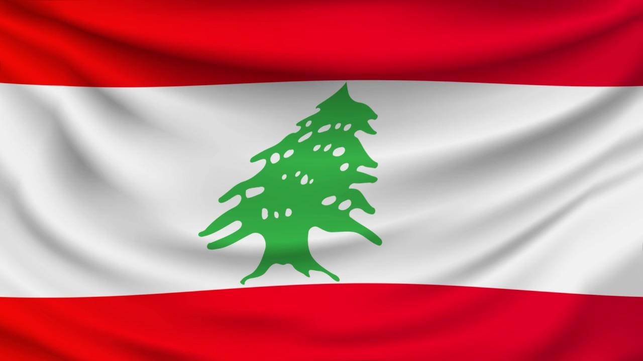 Waving Lebanon Flag 1080P - YouTube