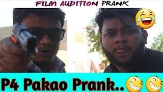 P4 Pakao Film Audition Prank By Nadir Ali Hahaha || P4 Pakao Pranks || Sajjad ALi Mahar