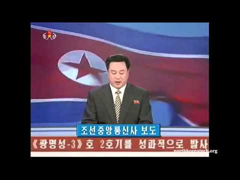 North Korean TV broadcasts KCNA communique on rocket launch