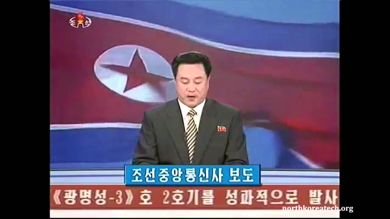 Evening news on North Korean TV, March 05 2016 - YouTube