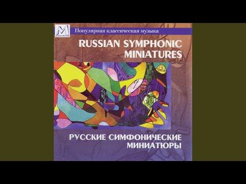 Raymonda Suite, Op.57a, Op.57, Act III: No. 11 Spanish dance