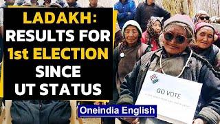 Ladakh to get new Autonomous Hill Development Council | Oneindia News