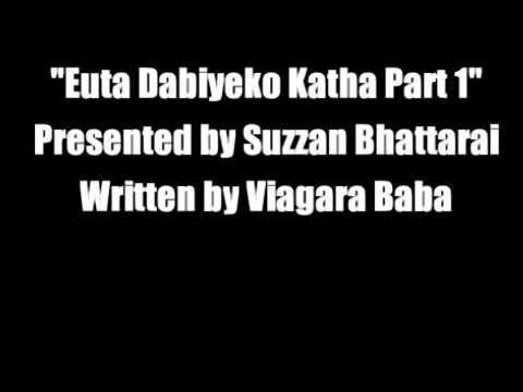Euta Dabiyeko Katha Part 1