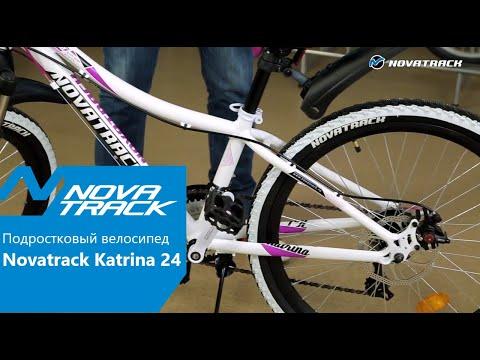 """Подростковый велосипед Novatrack Katrina 24"""""""