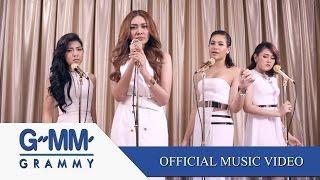 หนึ่งนาทีที่ไม่เหลือใคร - GAM and The Angels【OFFICIAL MV】