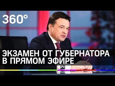 «Я к такому не готовился!» Школьник доказал губернатору, что знает историю Великой Отечественной