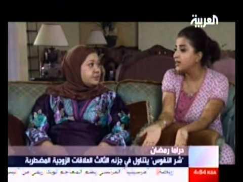 سعود الخلف وشر النفوس الجزء الثالث ٢٠١٠ thumbnail