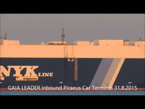 GAIA LEADER inbound Piraeus Car Terminal