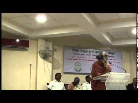 Marudhasala Adigalar Speech in Siddha Maruthuva Mupperu Vizha